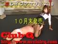 アダルト動画:170センチを超せる女性が顔面騎乗で窒*責め。
